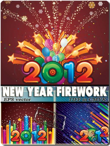 Новогодний Фейерверк | New Year Fireworks (eps vector + tiff in cmyk)