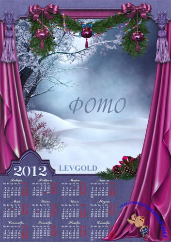 New Year's purple Calendar for 2012