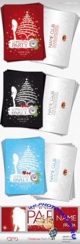 PSD Template - Christmas Party Flyer