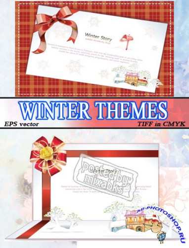 ������ ������� | Winter themes (eps vector + tiff in cmyk)