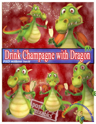 Дракоша c Шампанским | Dragon with Champagne (PSD)