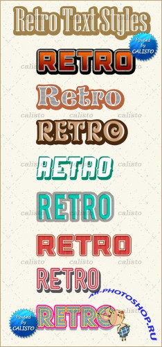 8 Retro Text Styles for Photoshop