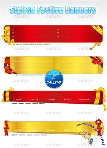Stylish Festive Banners Vector Templates