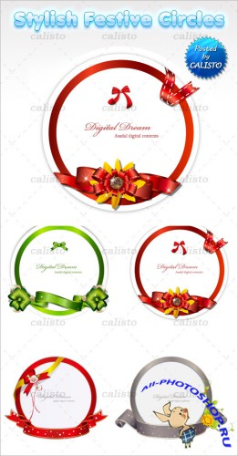Stylish Festive Circles Vector Templates