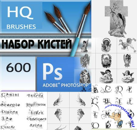 Mega Collection of brushes for Photoshop