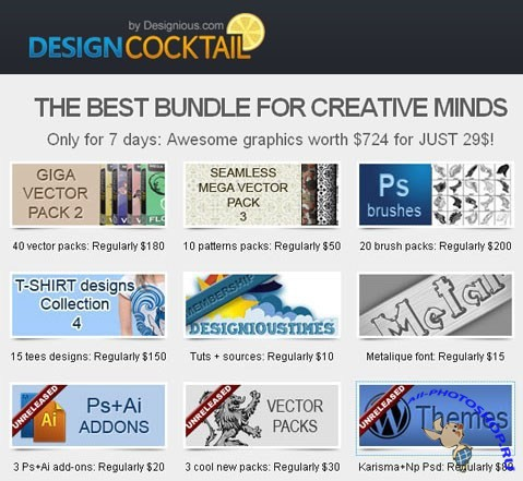 The Best Bundle for Creative Minds