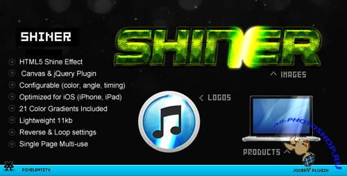 CodeCanyon - Shiner - HTML5 Canvas Glow Effects jQuery Plugin - Rip