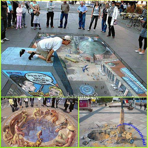 Street Painting - 3D ������� �� ��������. ����