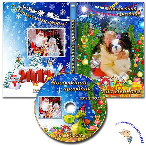 Шаблоны обложка dvd и задувка на диск