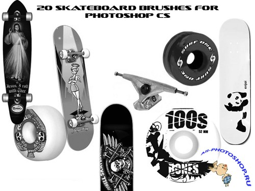 BRUSHES SET - SKATEBOARD  FOR PHOTOSHOP