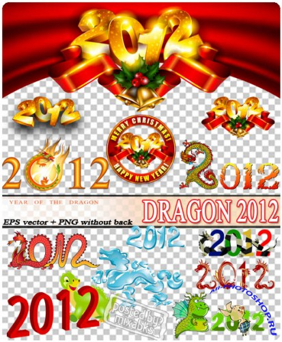 Драконы | Dragon 2012 (EPS vector + PNG scrap)