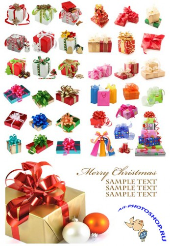 Stock Photo Christmass Gifts