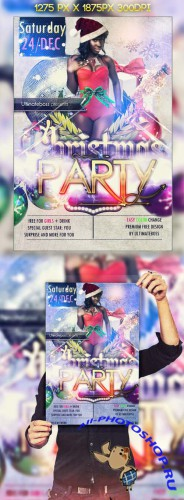 Freemium Christmas Party/Poster Flyer PSD Template