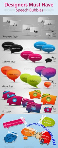 GraphicRiver - Designers Must Have Speech Bubbles (REUPLOAD)