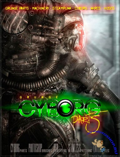 ����� � ����� �� ���� ������� - s Rons Cyborg Parts
