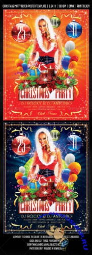GraphicRiver - Christmas Party / Concert Flyer / Poster Design