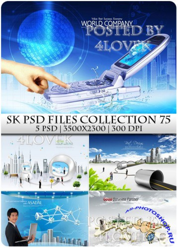 SK PSD files Collection 75