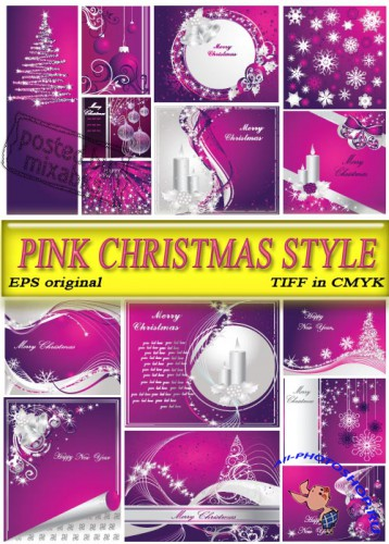 ������� ���������� ����� | Pink New Year Style (eps vector + tiff in cmyk)