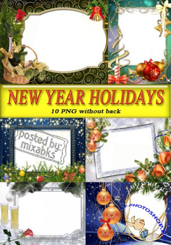 ���������� ������� ��������� | Child New Year Holidays (PNG frames)