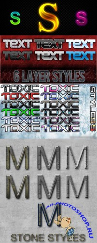 Cool Text layer styles for Photoshop pack 10