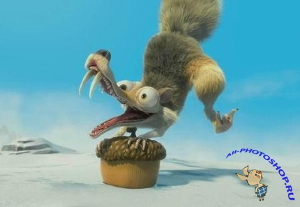 ���������� ����� �� ����������� �������/Saber-Toothed Squirrel from Ice AgeScrat is Ice Age