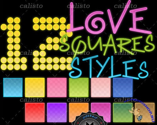 12 Love Squares Styles for Photoshop (REUPLOAD)
