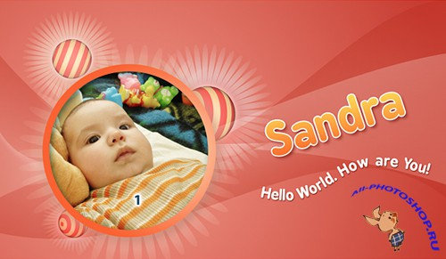 After Effects Project Baby Gallery