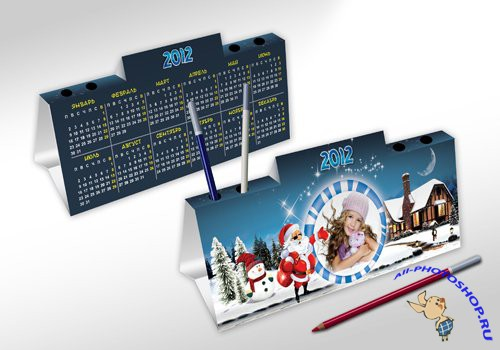 Calendar 2012 with a Pen Stand PSD Template Pack 2