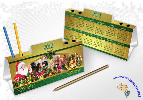 Calendar 2012 with a Pen Stand PSD Template Pack 3
