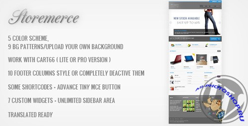 ThemeForest - Storemerce - an eCommerce WordPress Theme Update Jan, 05 2012