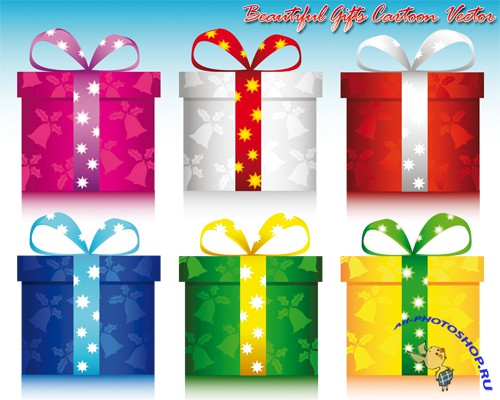 Beautiful Gifts Cartoon Vector