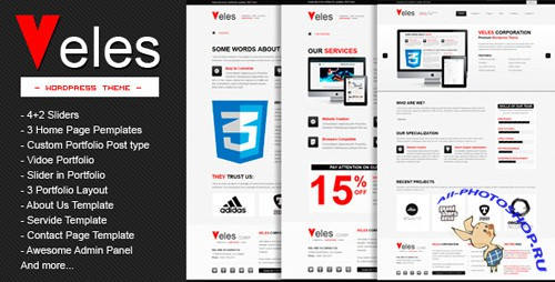 ThemeForest - VELES - Premium WordPress Theme v1.0 PSD + Docs - Full