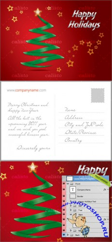 Holiday Greeting Card PSD Template