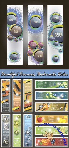 Beautiful Banners, Bookmarks Vector