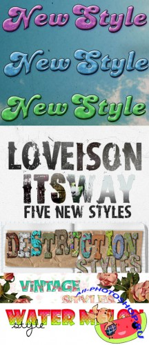 Cool Text styles for Photoshop pack 25
