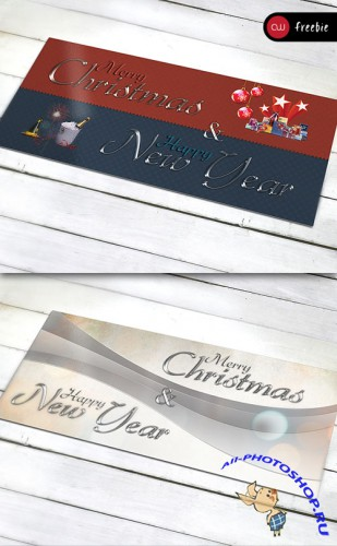 Christmas and New Year Greetings Card PSD Template