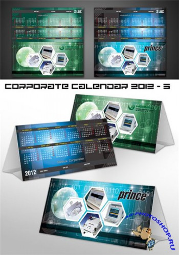 Corporate Calendars 2012 PSD Template Pack 5