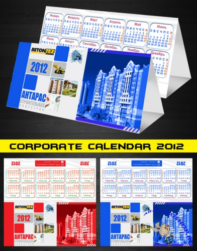 Corporate Calendars 2012 PSD Template Pack 1