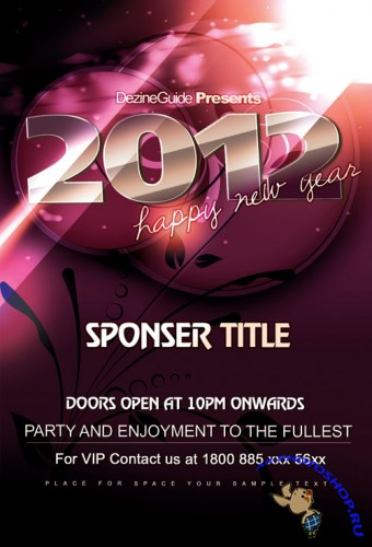 Happy New Year Flyer/Poster PSD Template Pack 2