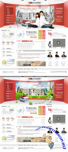 Korea ASA educational website template