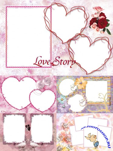 New Collection of Photo frames for Valentine's Day pack 5