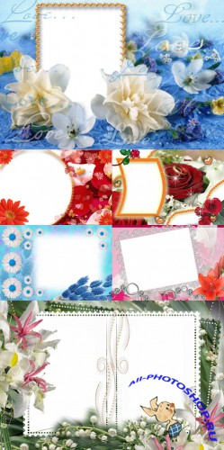 New Collection of Photo frames for Valentine's Day pack 7