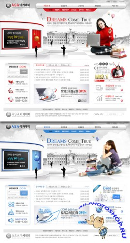 Korea Web Templates - Education Website Fashion Red Gray