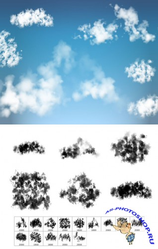 Brushes set - Cloud Formations