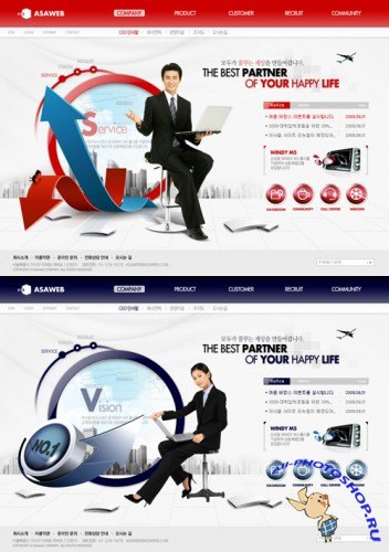 Fashion Business Website - Web Templates Korea