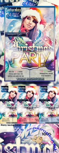 Freemium Christmas Party Flyer/Poster V2 PSD Template