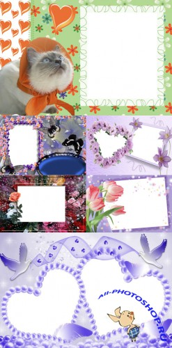 New Collection of Photo frames for Valentine's Day pack 14