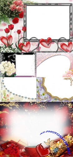 New Collection of Photo frames for Valentine's Day pack 11