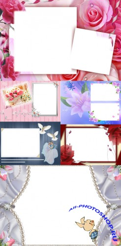 New Collection of Photo frames for Valentine's Day pack 10