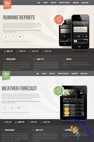 Gavick - appPhone Joomla 2.5 Template - Retail
